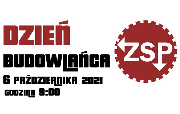logo_DB_2021